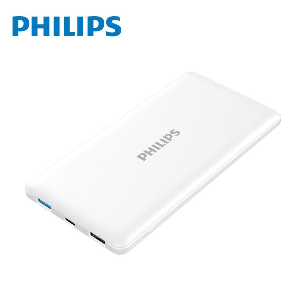 (二入組)PHILIPS 飛利浦 輕薄雙輸出行動電源10000mAh DLP6712N