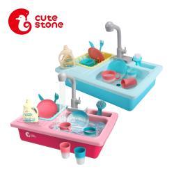 Cutestone 盟石 溫變廚房玩具 - 兩色任選