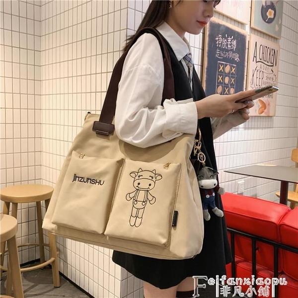 尼龍包 ins尼龍布水桶包 日韓版側背包女高中大學生手提袋古著感斜背大包 非凡小鋪