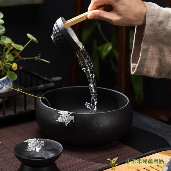 陶瓷功夫茶具水盂筆洗日式黑陶茶渣桶粗陶茶洗大號建水【小玉米】
