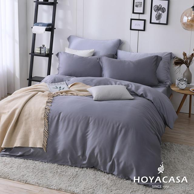 300織天絲薄被套床包四件組 / 星辰銀 / 法式簡約  / HOYACASA