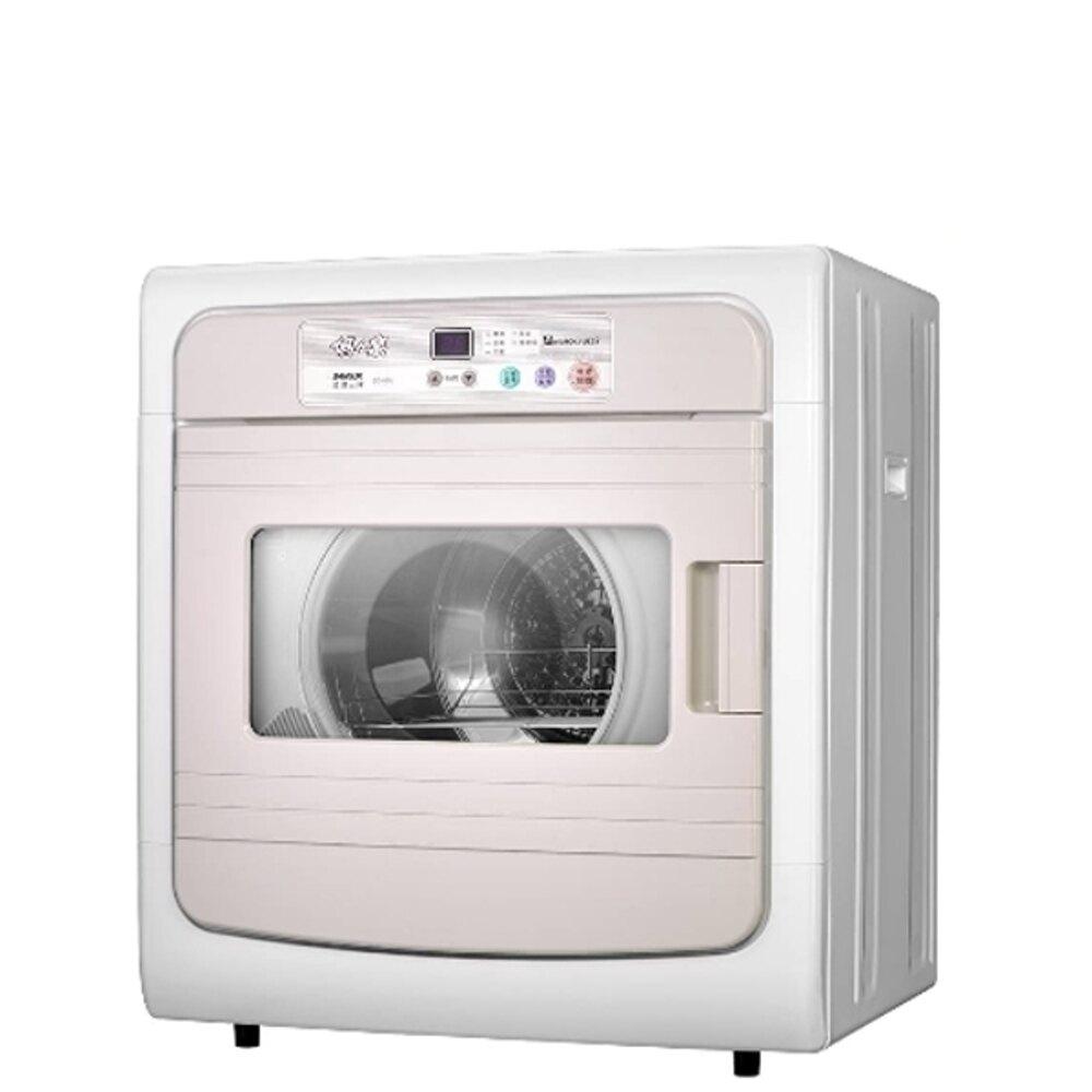 滿2000賺10%再折200元★SANLUX台灣三洋【SD-88U】7.5公斤電子式乾衣機