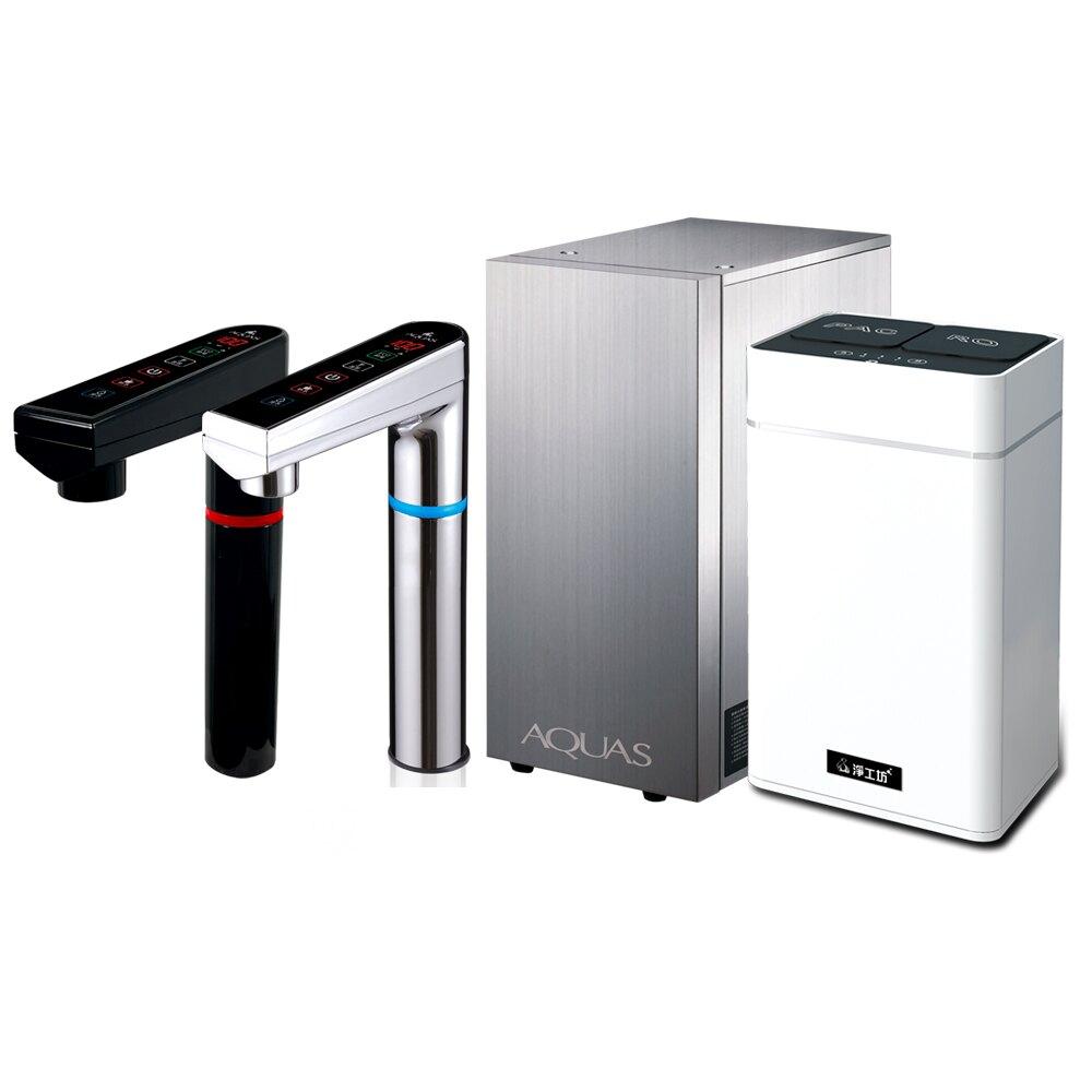 【AQUAS淨工坊】AQ802冷熱觸控櫥下型飲水機搭AQ600GRO逆滲透 直輸機 /直出櫥下型淨水器600加侖(銀/黑龍頭擇一)