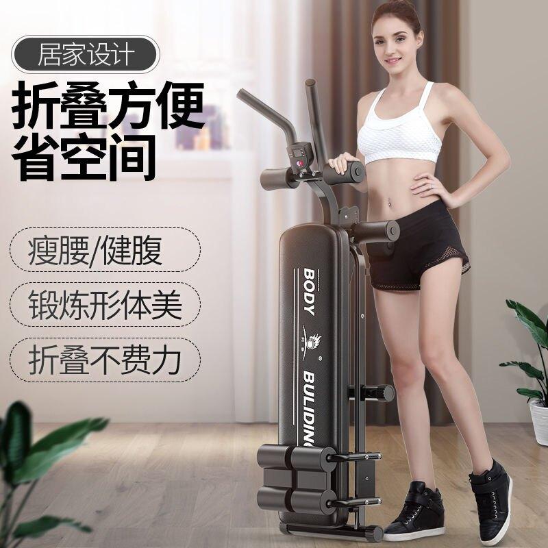 多功能仰臥起坐板健腹收腹機小蠻腰二合一健腹器家用健身器美腰機