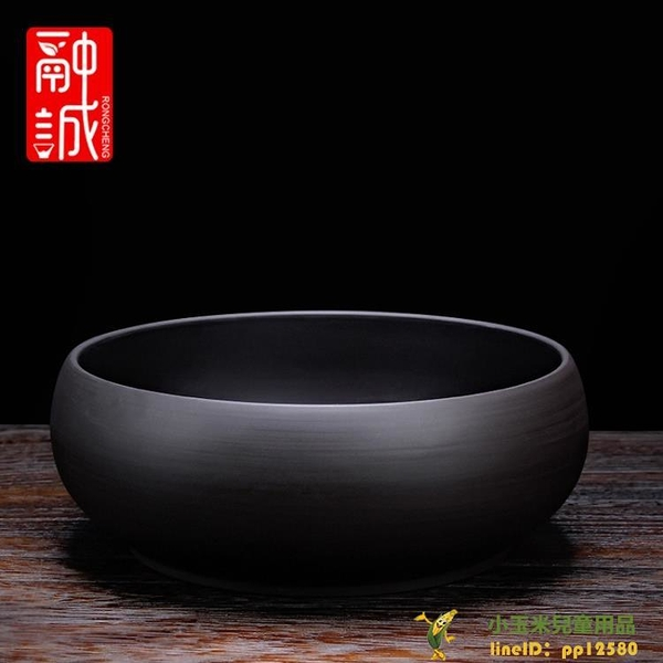 配件洗茶碗水盂筆洗煙灰缸大號紫砂茶洗功夫茶具【小玉米】