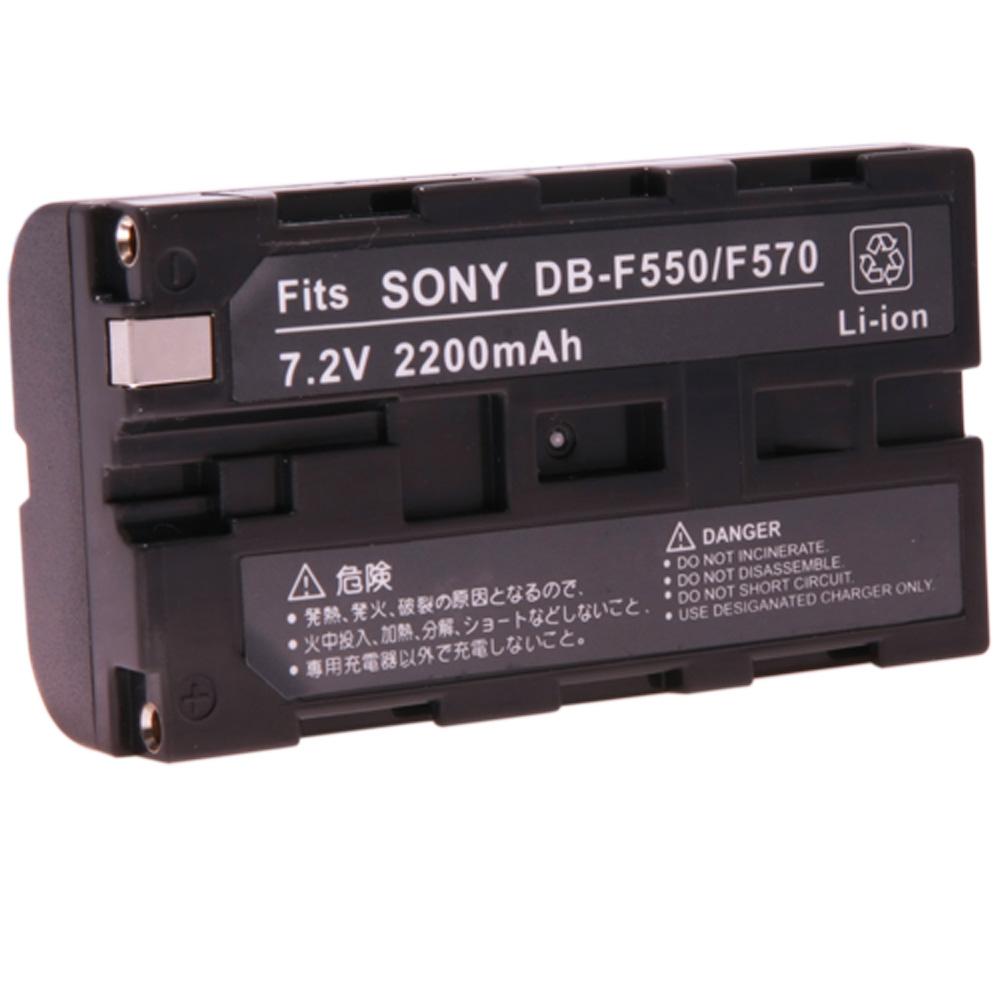 鋰電池 for Sony NP-F330/F550/F570 (DB-F550/F570)