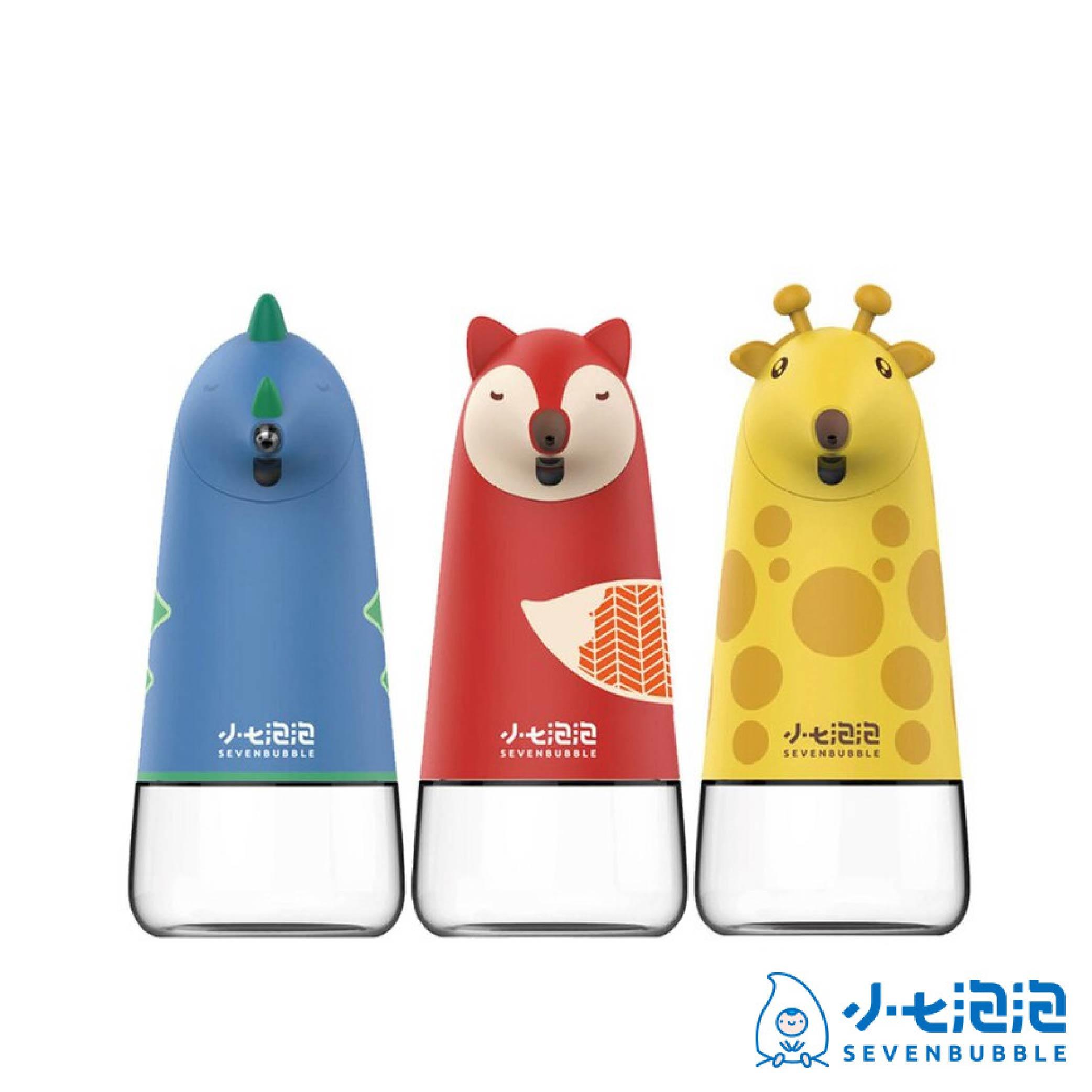 【小七泡泡】自動感應泡沫洗手機