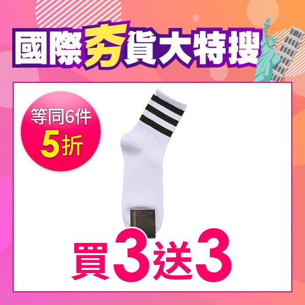 韓國 KIKIYA男襪運動風中筒襪-白底黑邊