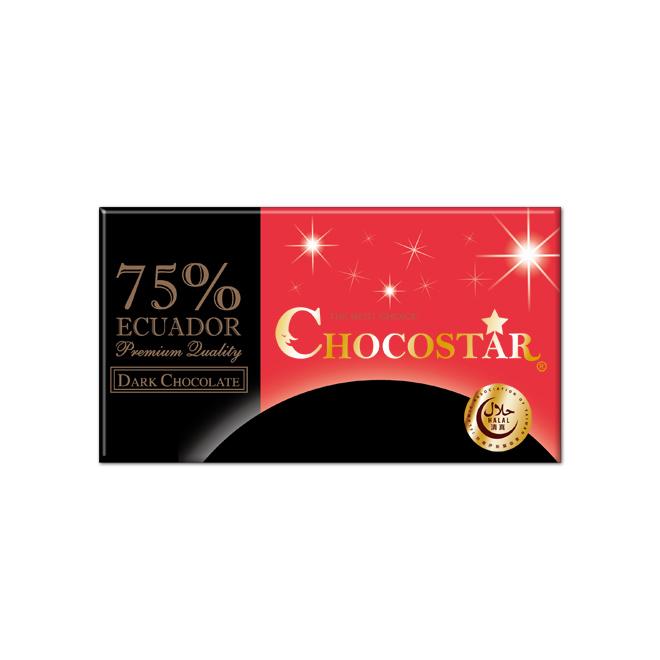 台北台中【巧克力雲莊】巧克之星-厄瓜多75%黑巧克力(玫瑰鹽)