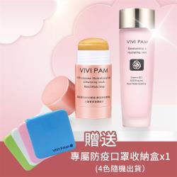 【買一送一】VIVI PAM 酵能蠶絲蛋白洗顏棒-送花秘水潤菁露150ml