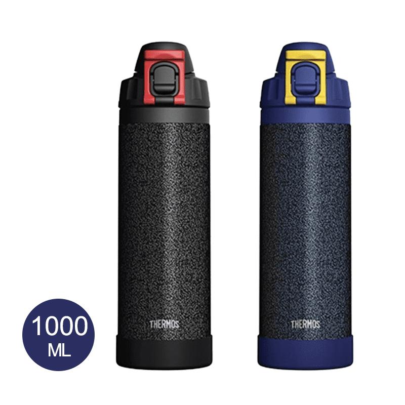 膳魔師保冷瓶 FHS-1000WK系列 1000ml 可保溫