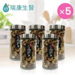 【瑞康生醫】純素-特級(姬松茸)巴西蘑菇(乾菇 )  x5瓶
