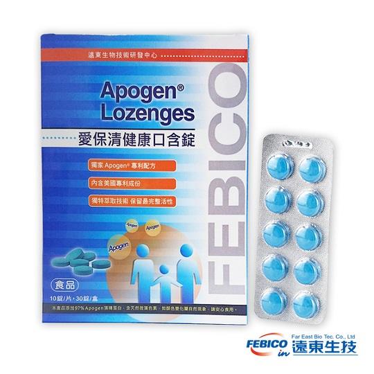 【遠東生技】Apogen®愛保清健康口含錠30錠/盒