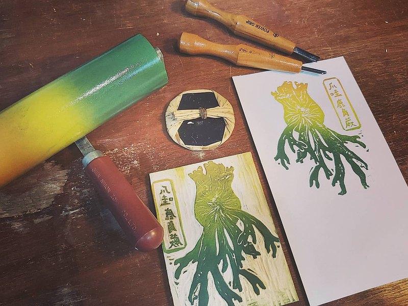 【爪哇鹿角蕨明信片】手印木刻版畫 漸層色