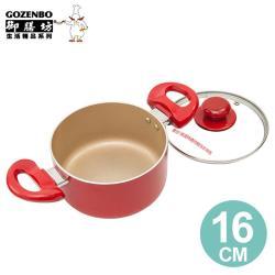 【御膳坊】親子手作大耳鍋-鮮紅16cm