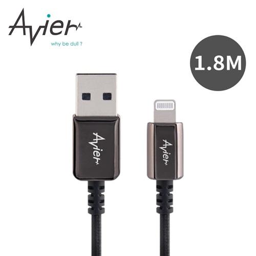 【Avier】經典 Lightning 編織高速充電傳輸線(1.8M)-耀岩黑