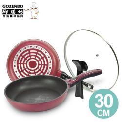 【御膳坊】薔薇大金陶瓷平底鍋30cm(含站立式玻璃蓋)