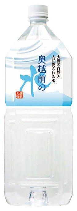 南部酒造場【大自然孕育的礦泉水】(2000ml)