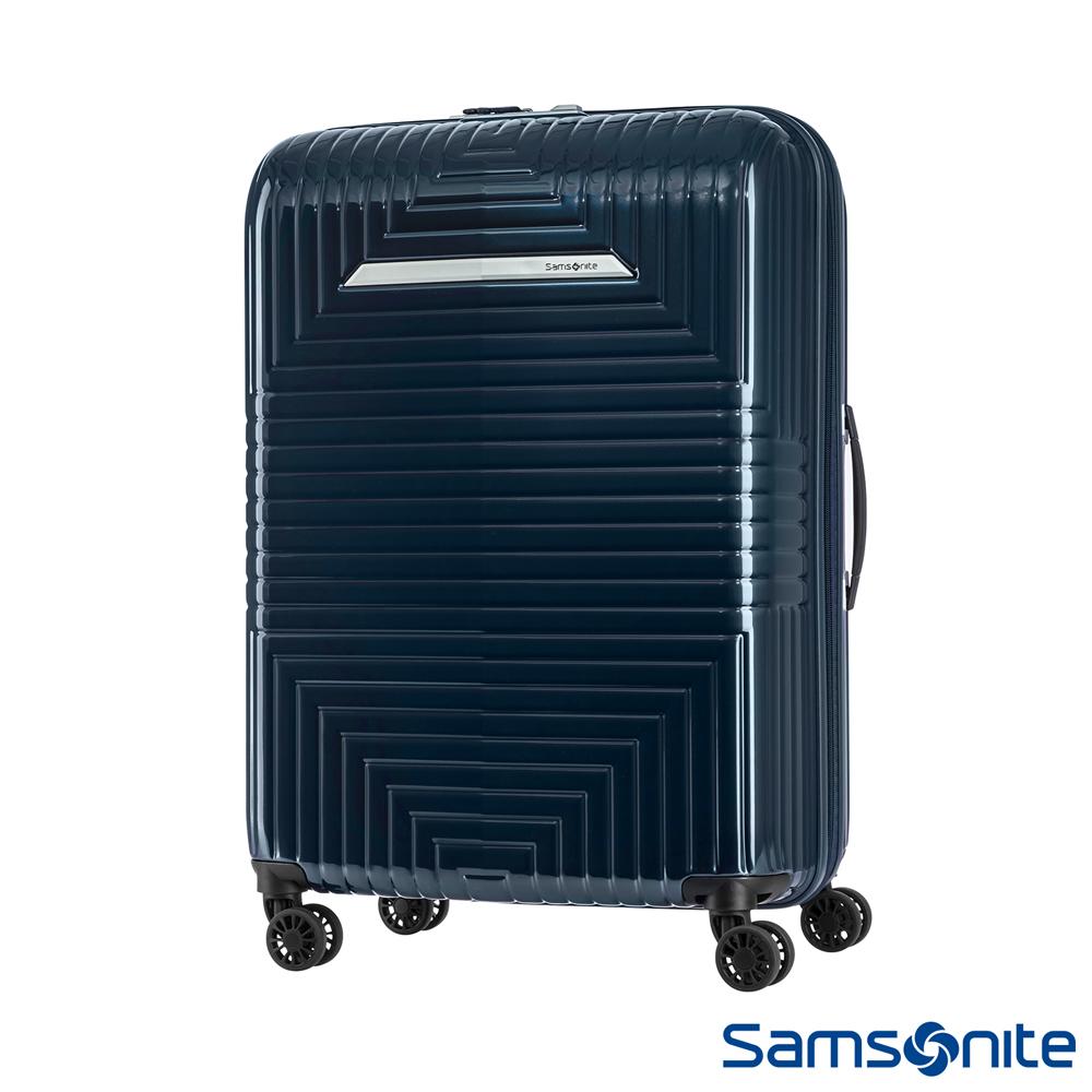 Samsonite新秀麗 24吋D200 幾何圖形可擴充硬殼行李箱(藍)