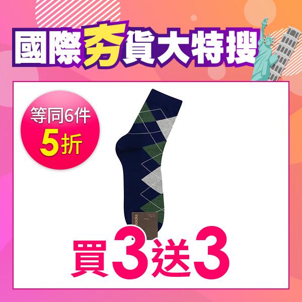韓國 KIKIYA男襪菱格紋中筒襪-深藍