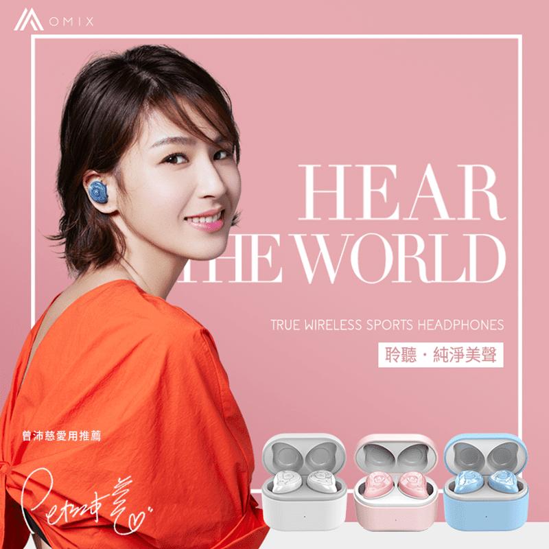 【OMIX】Y6獨特渲染真無線半入耳式運動藍牙5.0耳機