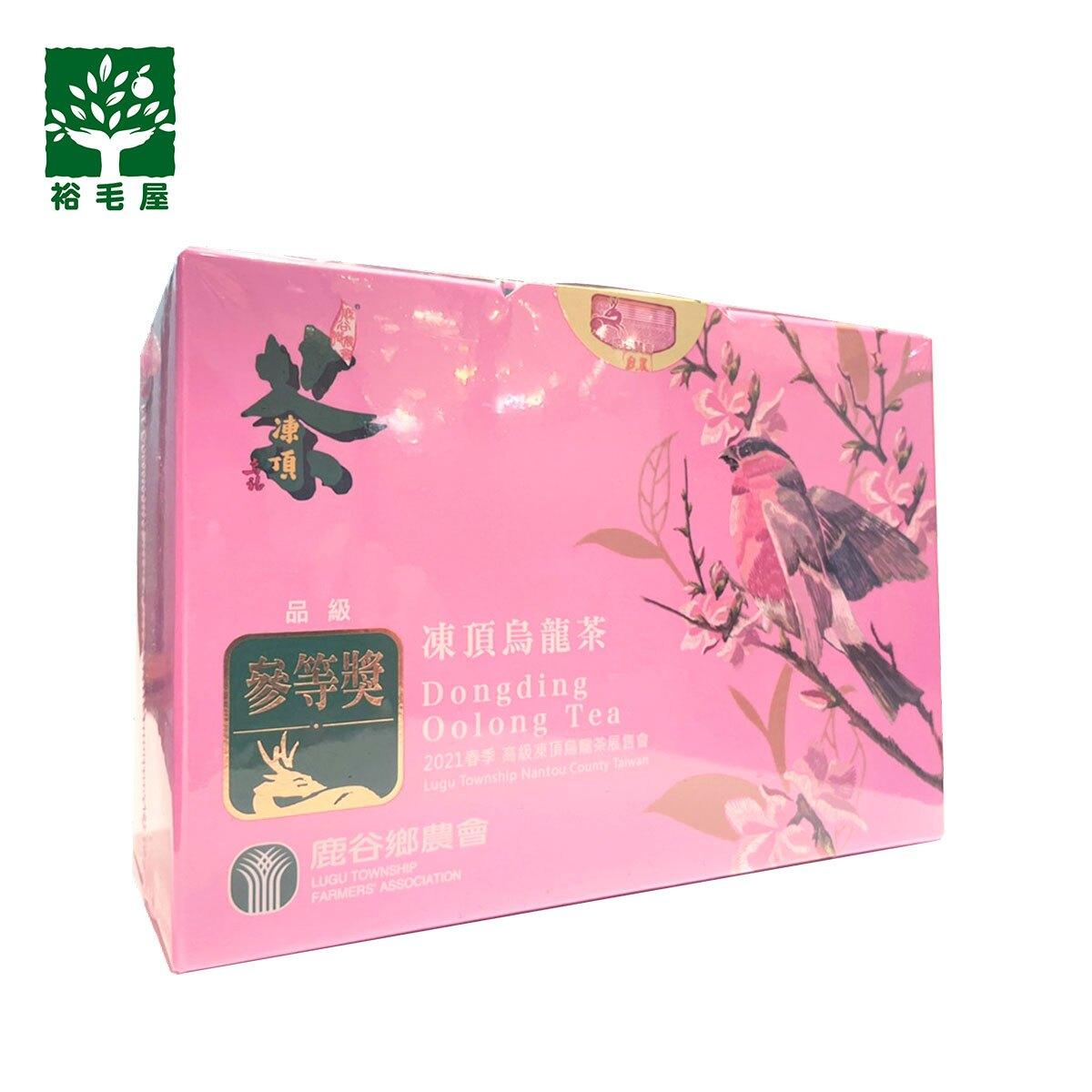鹿谷鄉農會【2021年春茶-參等獎】凍頂烏龍茶, 高山茶, 台灣茶, 比賽茶