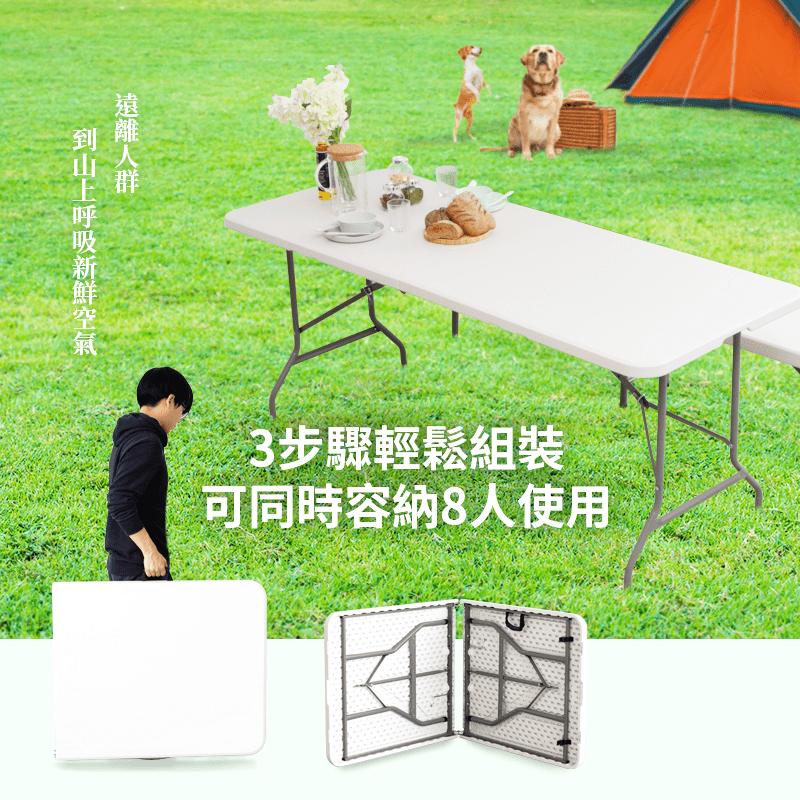 手提折疊式戶外露營餐桌/會議桌(摺疊桌)