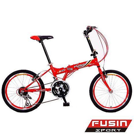 【FUSIN】新騎生活F101◎20吋21速小徑摺疊車(六色可選)(服務升級)黑