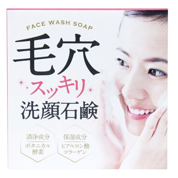 CLOVER毛孔潔淨洗顏皂80g