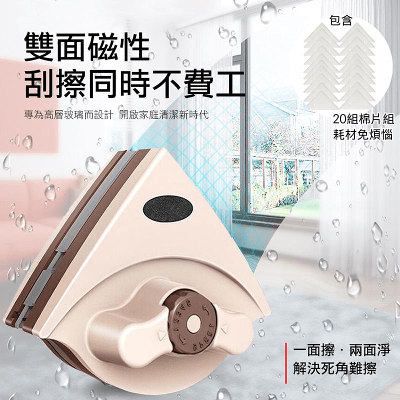 新型可調節磁吸雙面擦窗器豪華組(咖啡色)