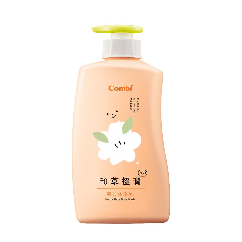 【福利品】和草極潤嬰兒沐浴乳 plus 500ml