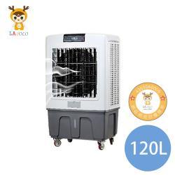 LAPOLO藍普諾 120L強勁冷風遙控商用水冷扇 LA-120L700W
