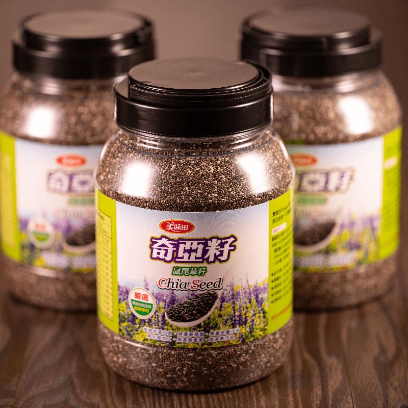 【美味田】天然純淨奇亞籽 鼠尾草種子 1000g/罐 沖泡即食