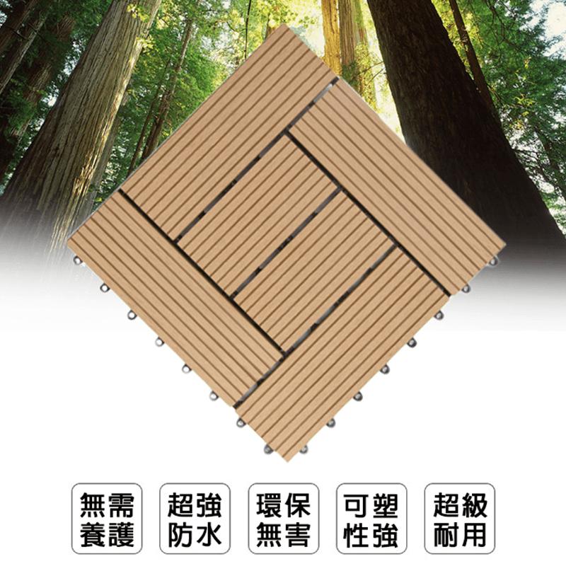 DIY拼接式木塑地板15入組