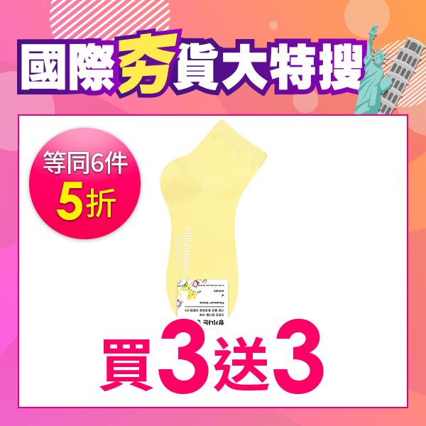 韓國 KIKIYA香香短筒襪-黃色