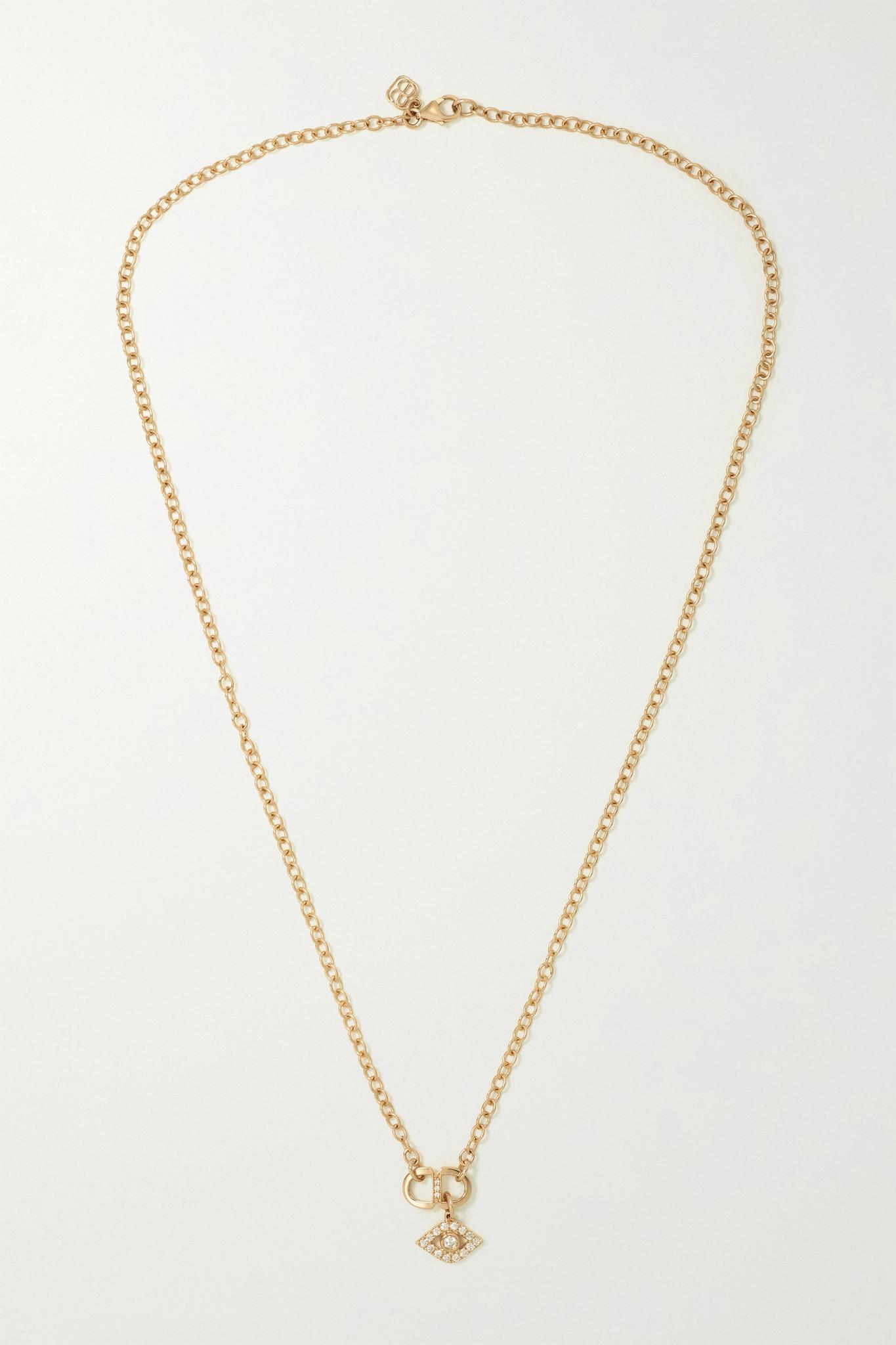 SYDNEY EVAN - Evil Eye 14-karat Gold Diamond Necklace - one size