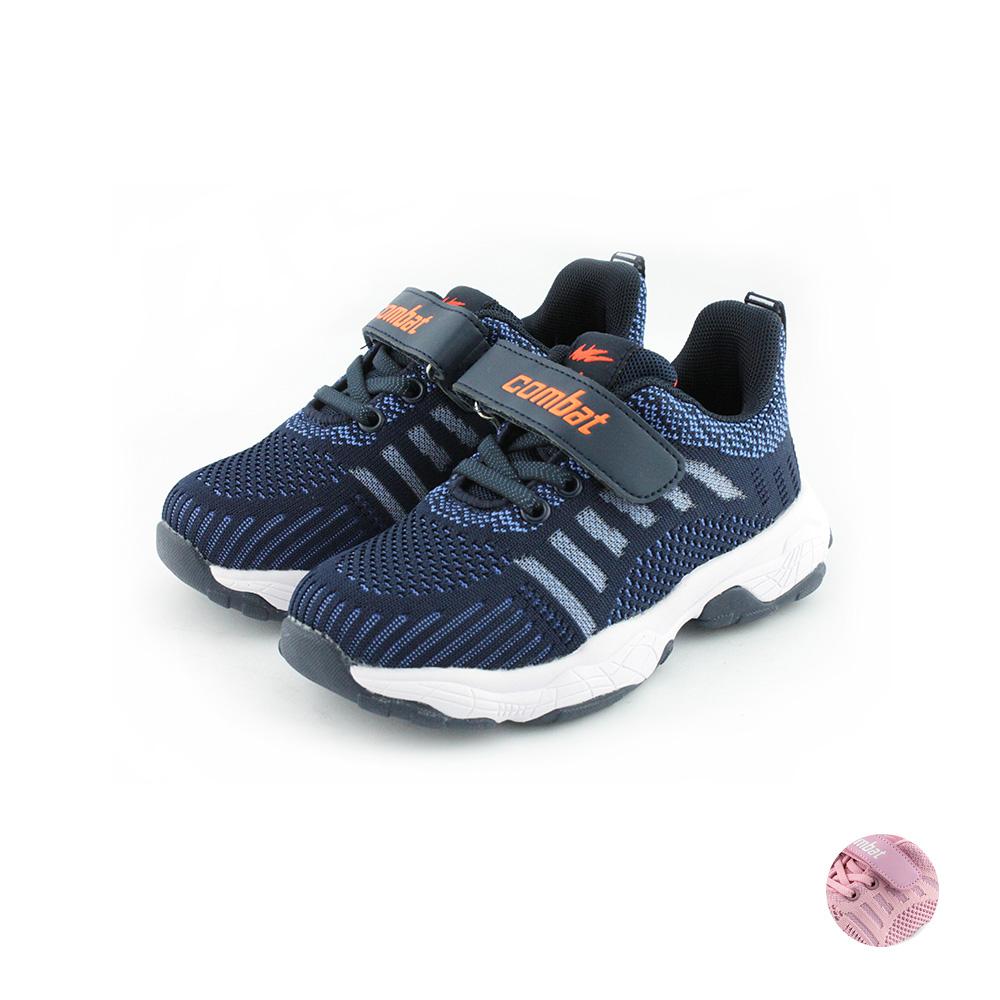 COMBAT艾樂跑童鞋-飛織運動鞋-藍/粉(TD6291)