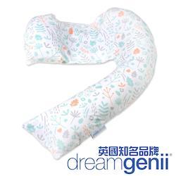 Dreamgenii 英國 夢妮 多功能孕婦枕/哺乳枕/側睡枕-繽紛花園