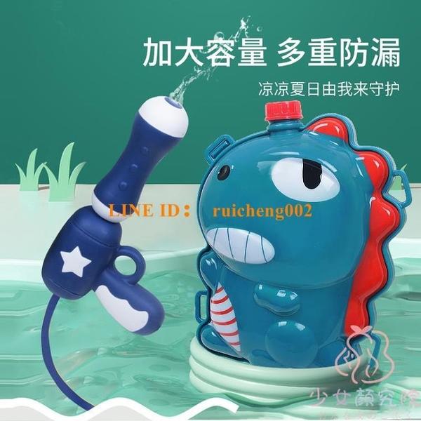 背包水槍兒童玩具噴水大容量打水仗戲水呲水槍抽拉式男孩女孩【少女顏究院】
