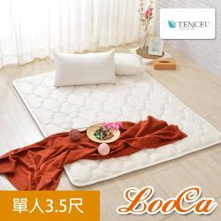 【出清】LooCa 3D超透氣雲端支撐天絲款日式床墊-單大3.5尺