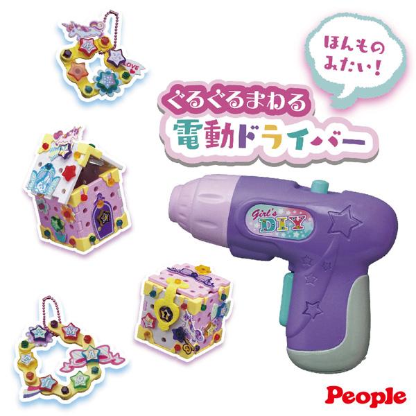 日本 People 歡樂螺絲DIY系列-基礎組合