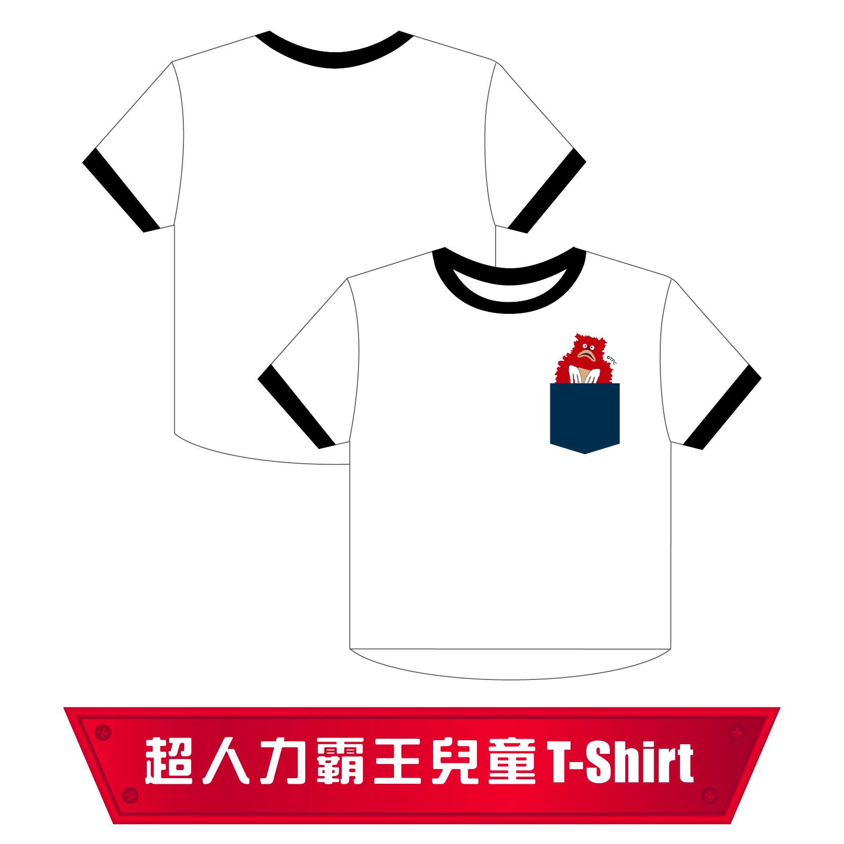 《超人力霸王》口袋童T-皮古蒙(110~150cm)