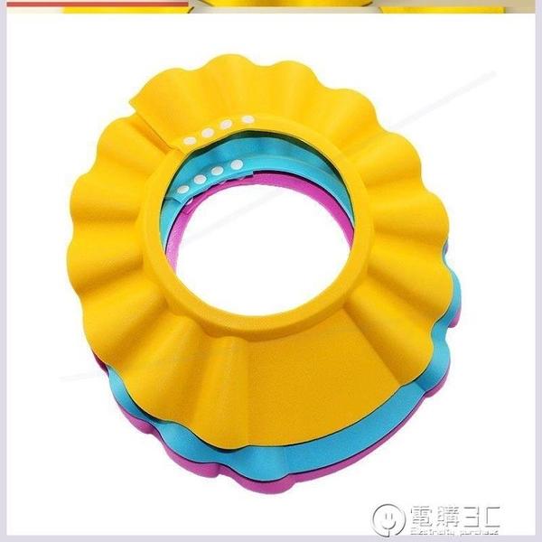 頭圈嬰兒女孩男童小孩擋水頭罩理髮兒童洗頭帽防水護耳安全孩子浴 電購3C