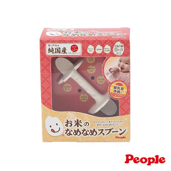 日本 People 米的咬舔湯匙玩具(柔軟)