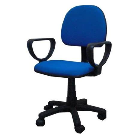 建鈞扶手辦公電腦椅