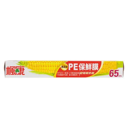 【買一送一】楓康 PE保鮮膜