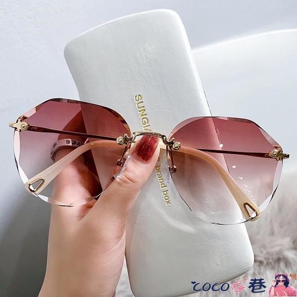 墨鏡 2021年新款時尚無框切邊墨鏡女士網紅款防紫外線太陽眼鏡顯瘦潮女 coco
