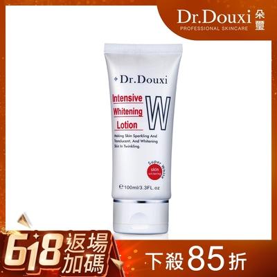 【Dr.Douxi 朵璽】 超瞬白潤色精華乳 100ml