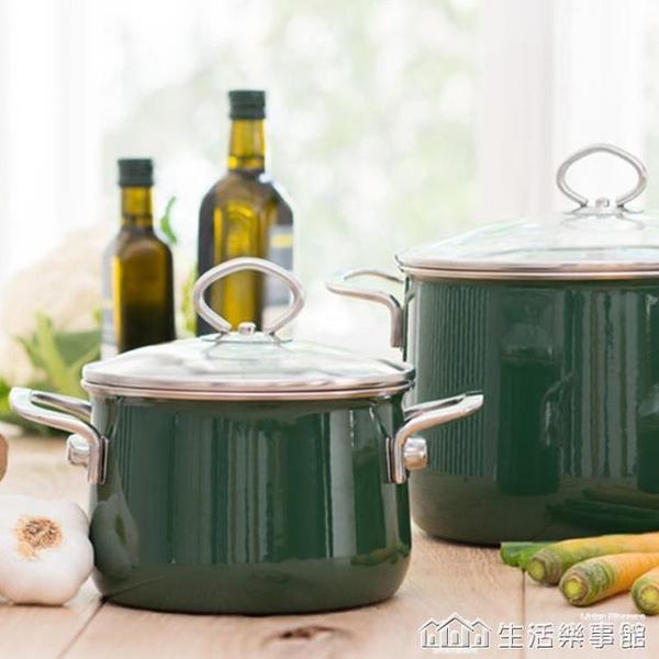 搪瓷鍋加厚琺瑯北歐純色平底玻璃蓋雙耳電磁爐燃氣出口家用煲湯鍋 樂事館新品
