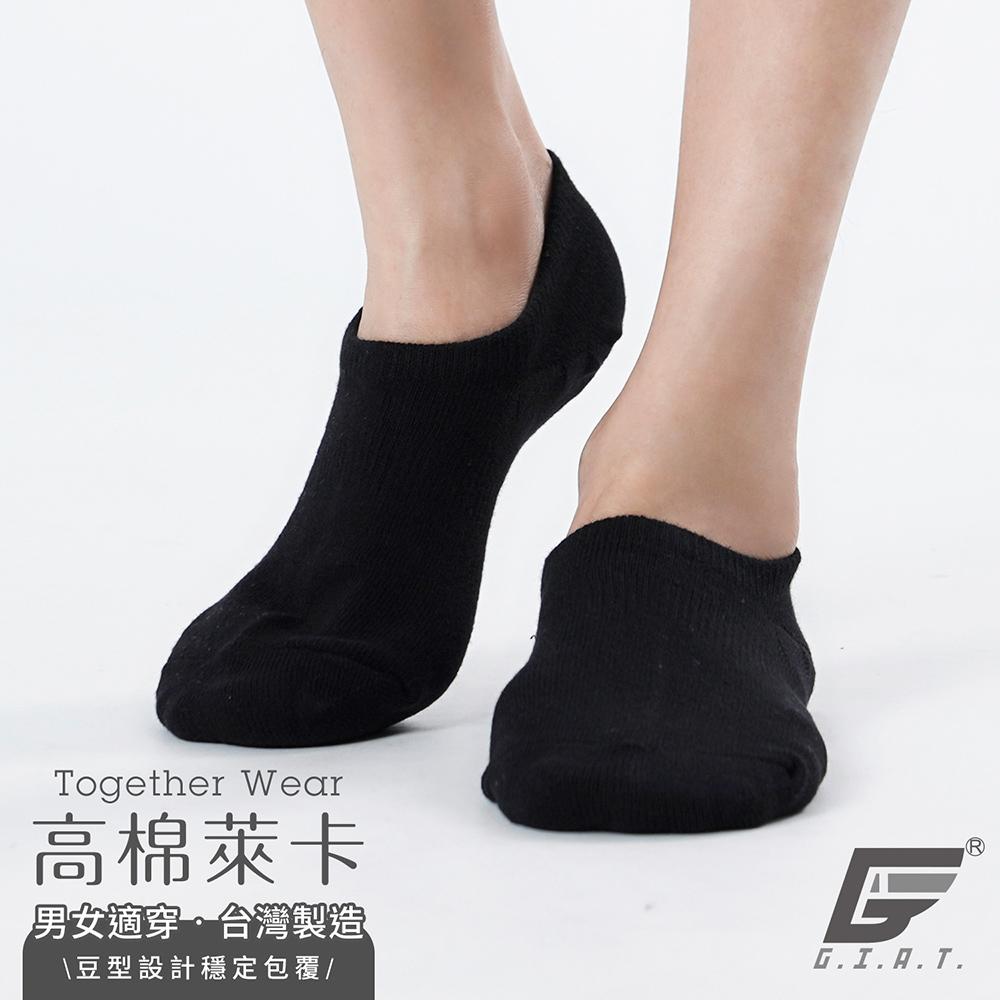 GIAT 台灣製荳荳萊卡船型襪(男女適用)-黑色